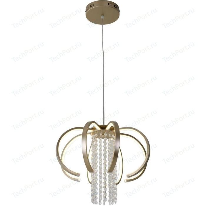 Подвесной светодиодный светильник Favourite 2530-8P