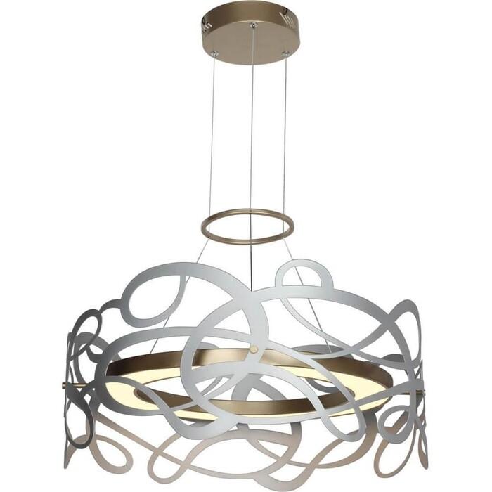 Подвесной светодиодный светильник Favourite 2352-5P