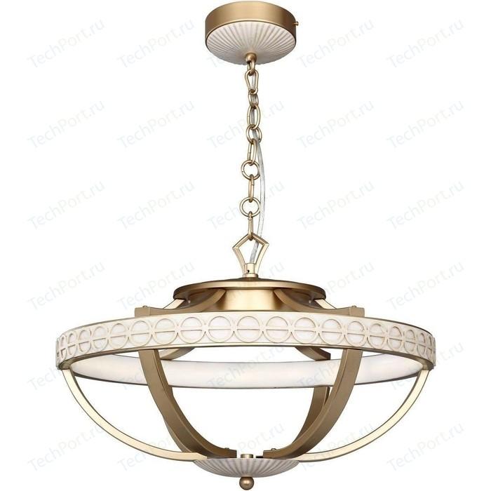 Подвесной светодиодный светильник Favourite 2497-2P