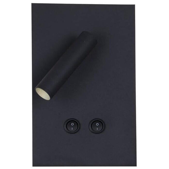 Светодиодный спот Favourite 2410-2W