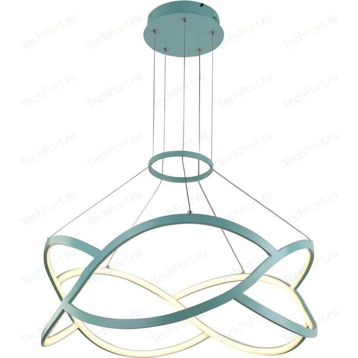 Подвесной светодиодный светильник Favourite 2512-6P