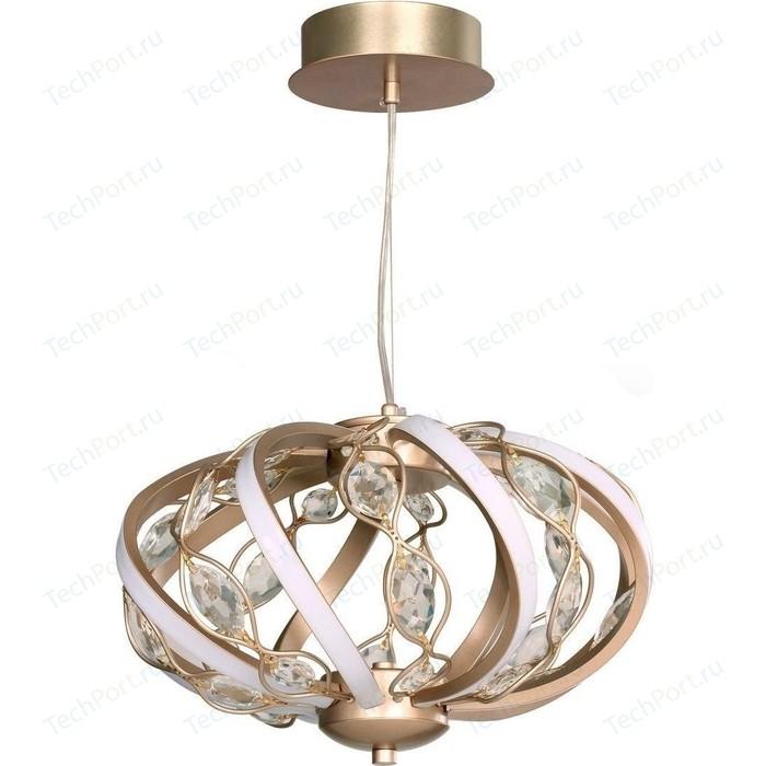 Подвесной светодиодный светильник Favourite 2564-3PC