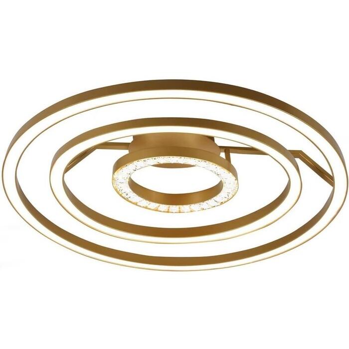 Потолочный светодиодный светильник Favourite 2546-3U спот favourite 1794 3u