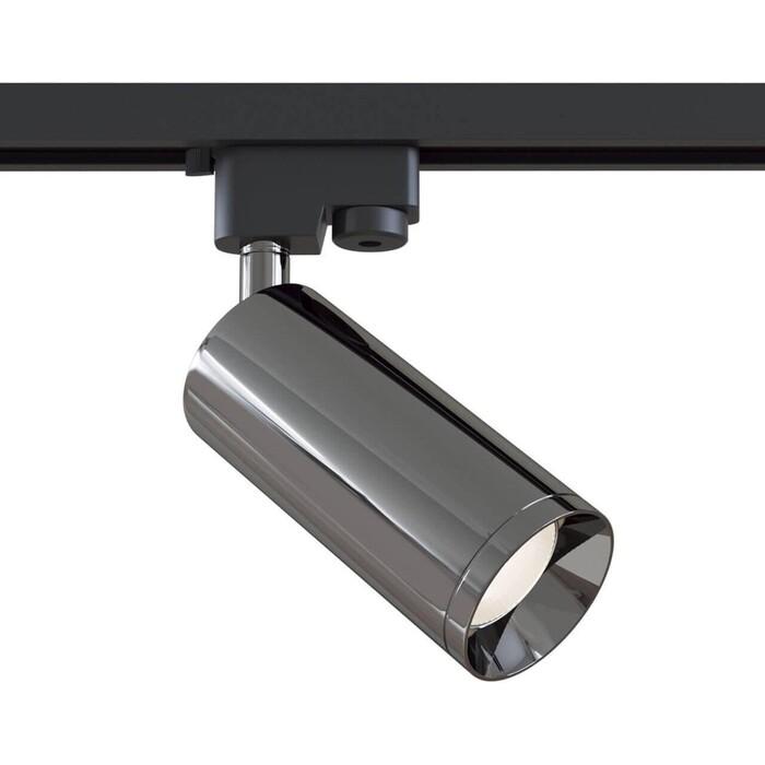 Трековый светильник Maytoni TR004-1-GU10-GF