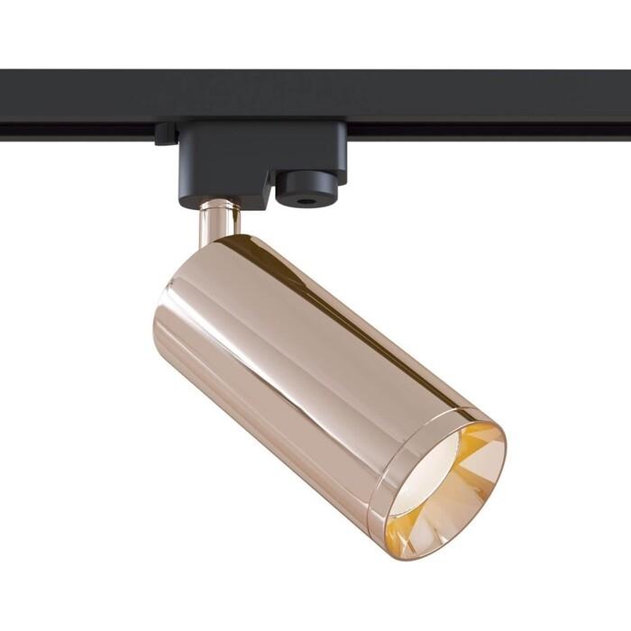 Трековый светильник Maytoni TR004-1-GU10-RG