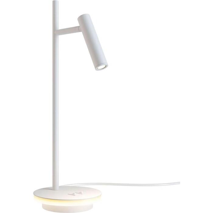 Настольная лампа Maytoni Z010TL-L8W3K