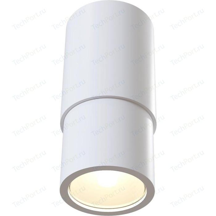 Фото - Потолочный светильник Maytoni C033WL-01W потолочный светильник maytoni c033wl 01w