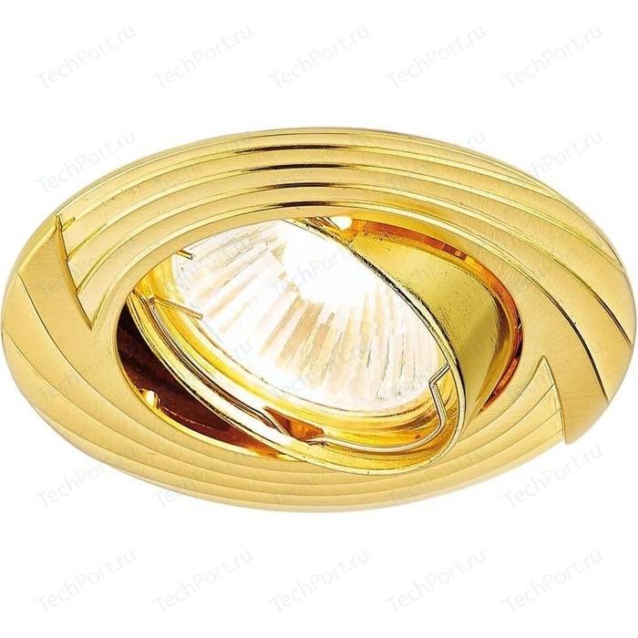 цена на Встраиваемый светильник Ambrella light 722 GD