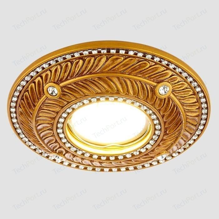 Встраиваемый светильник Ambrella light D4468 SB встраиваемый светильник ambrella light classic 120090 sb