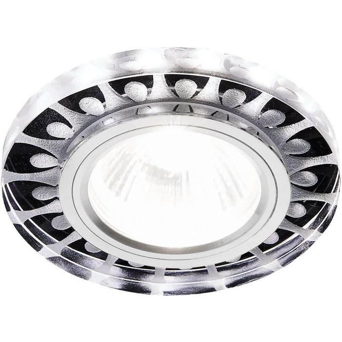 Встраиваемый светодиодный светильник Ambrella light S219 WH/CH/WH