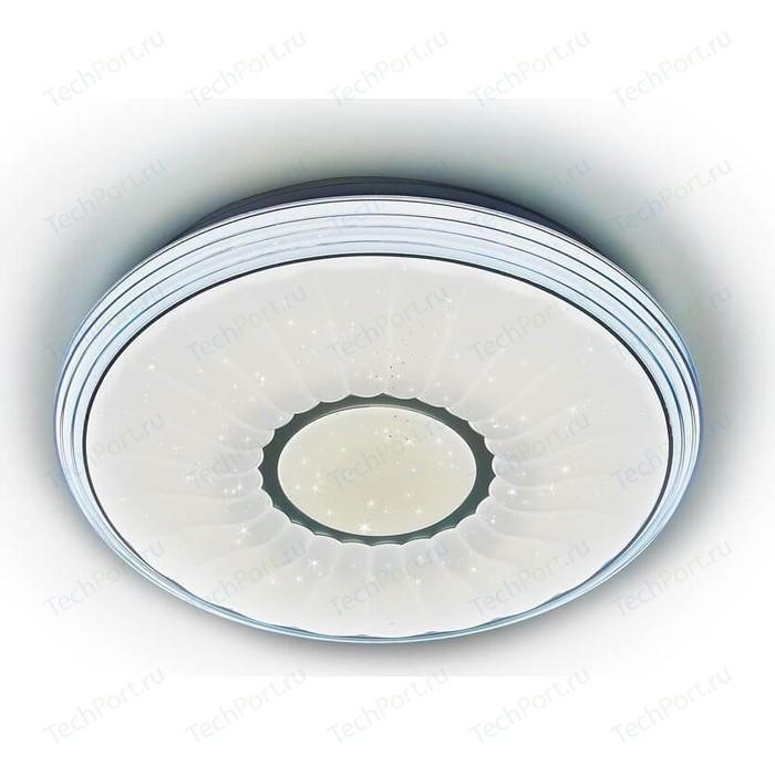 Потолочный светодиодный светильник Ambrella light F11 BL 72W D400
