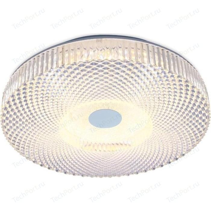 Потолочный светодиодный светильник Ambrella light F96 CL 48W D390