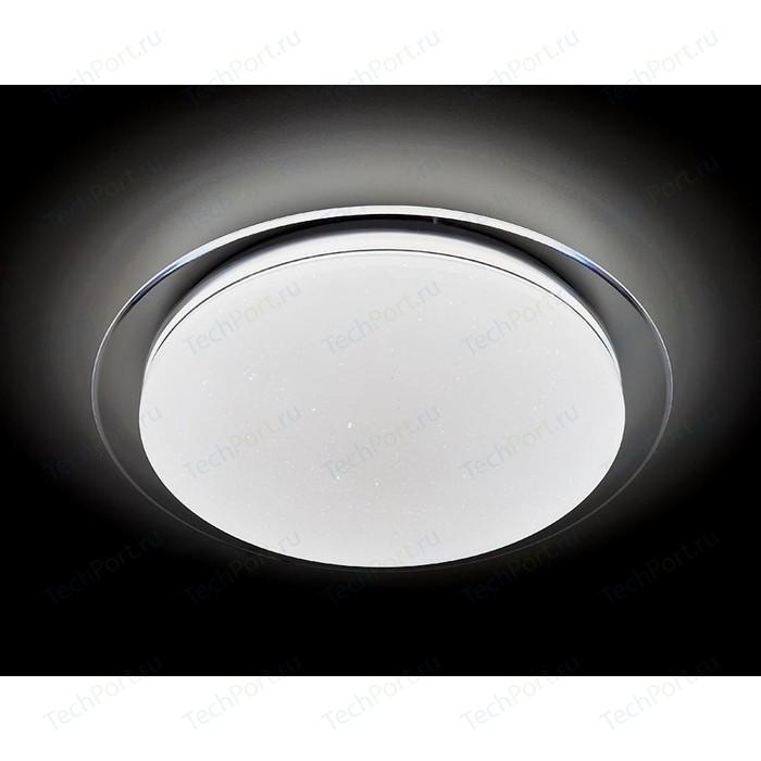 Потолочный светодиодный светильник Ambrella light FF47 потолочный светодиодный светильник ambrella light ff47