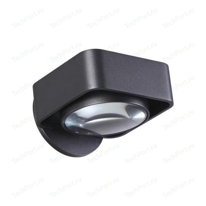 Настенный светодиодный светильник Odeon 3889/6WB