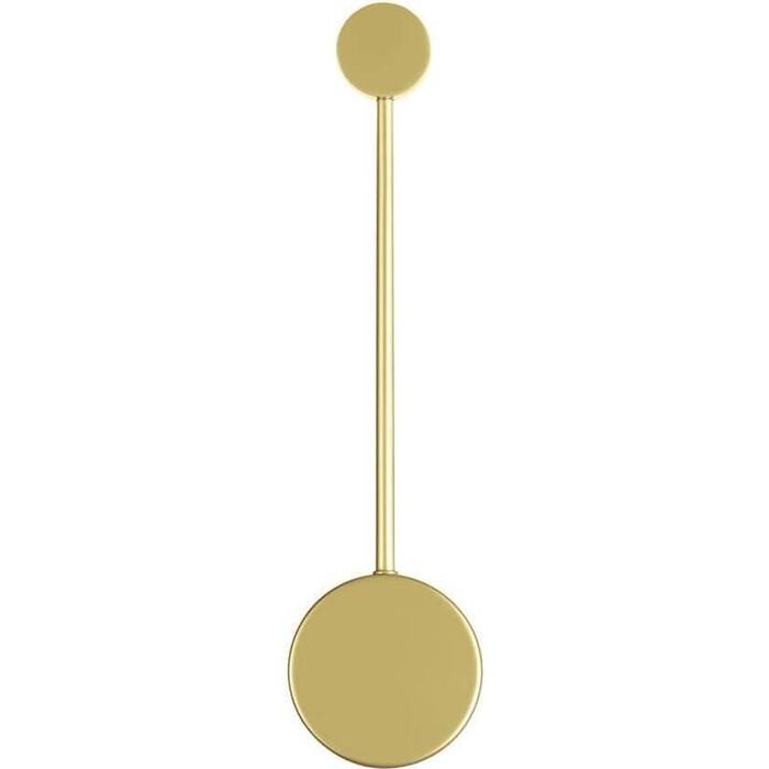 Настенный светодиодный светильник Odeon 3900/5WG