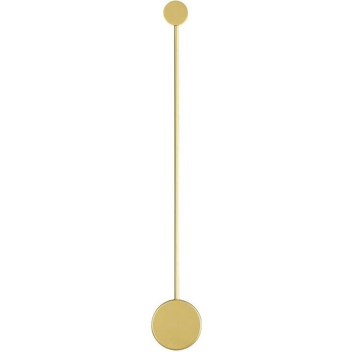 Настенный светодиодный светильник Odeon 3902/5WG