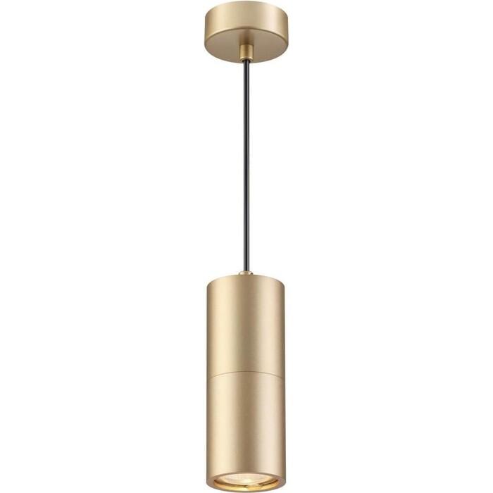 Подвесной светильник Odeon 3828/1 светильник odeon light vincere 3828 1ca