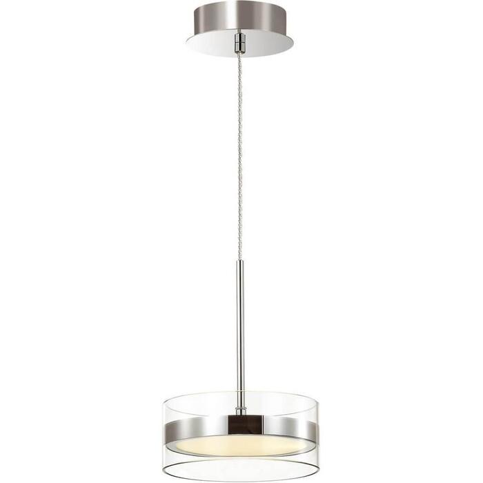 Подвесной светодиодный светильник Odeon 4728/14L