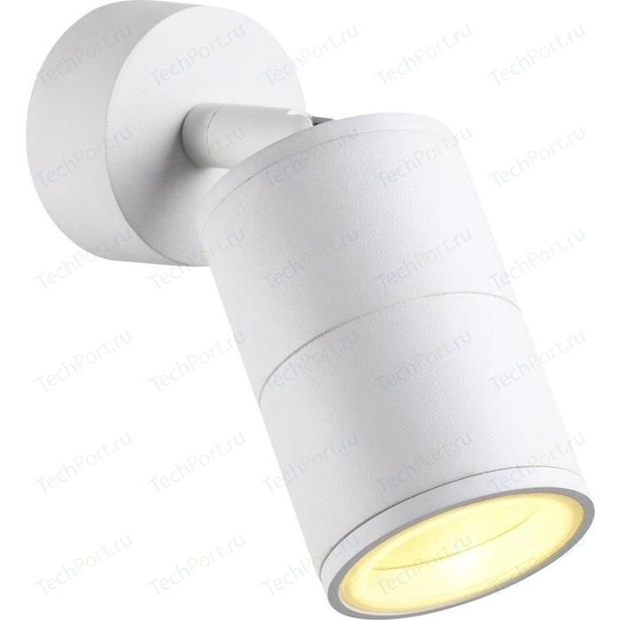 Уличный светильник Odeon 4208/1C