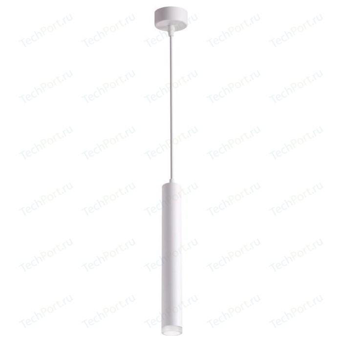 Подвесной светодиодный светильник Novotech 358129