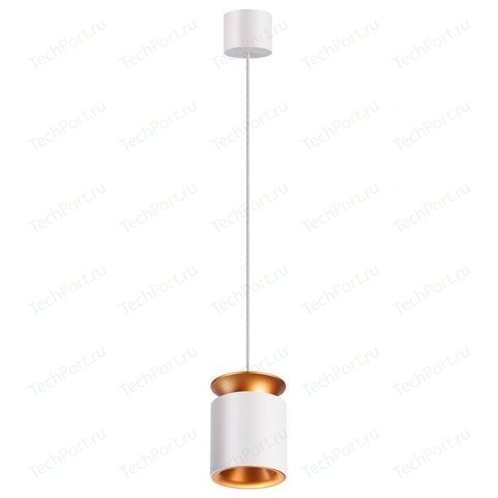 Подвесной светодиодный светильник Novotech 358157
