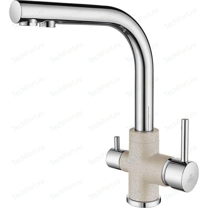 Смеситель для кухни Paulmark Essen под фильтр, бежевый/хром (Es213011-BECR)