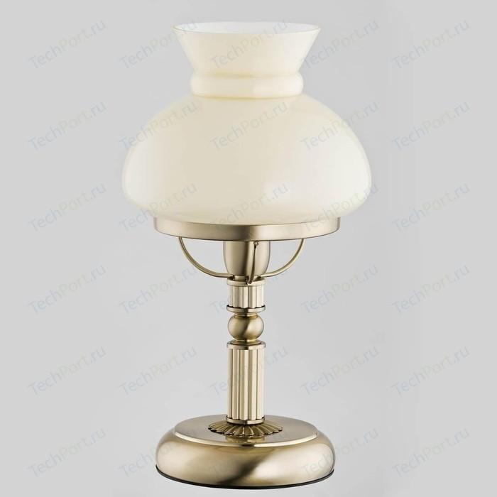 Настольная лампа Alfa 18368