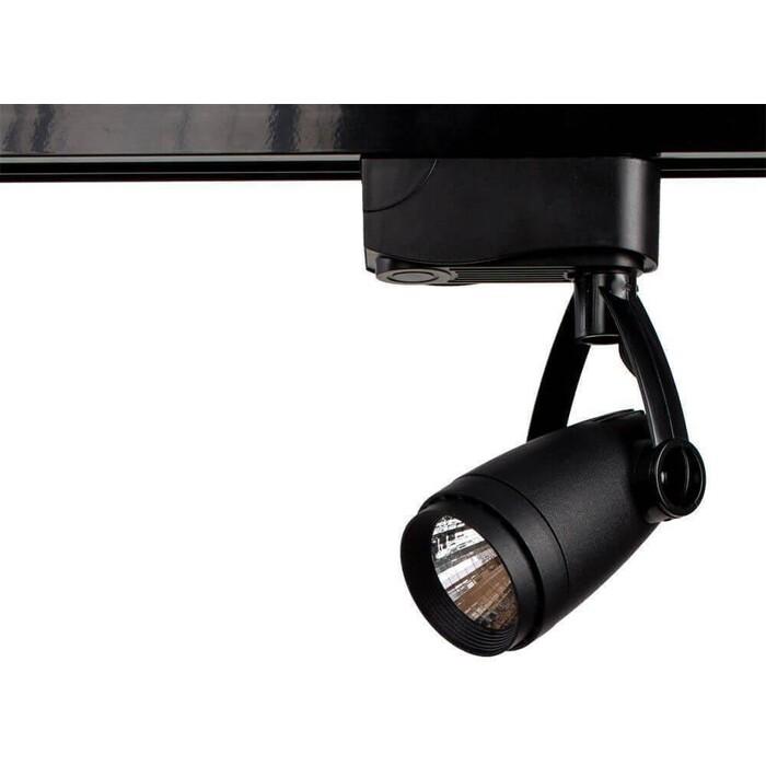 Трековый светодиодный светильник Arte Lamp A5910PL-1BK