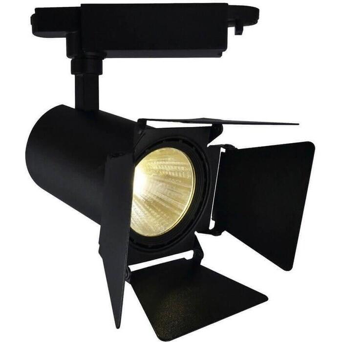 Трековый светодиодный светильник Arte Lamp A6720PL-1BK