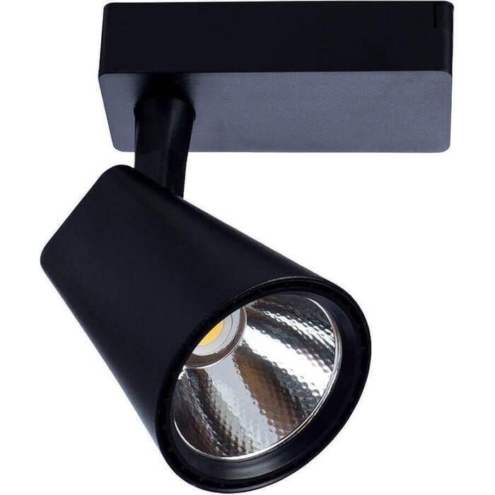 Трековый светодиодный светильник Arte Lamp A1820PL-1BK