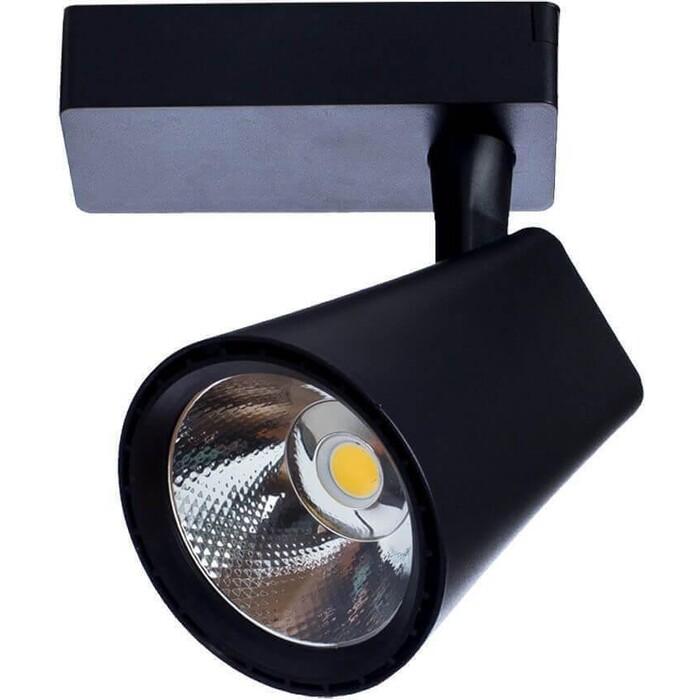 Трековый светодиодный светильник Arte Lamp A1830PL-1BK