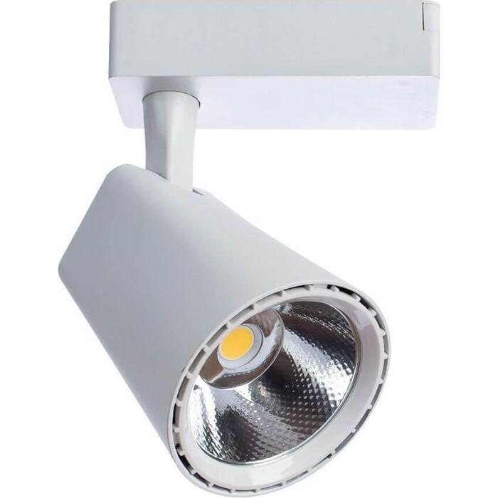 Фото - Трековый светодиодный светильник Arte Lamp A1830PL-1WH трековый светодиодный светильник arte lamp a2718pl 1wh