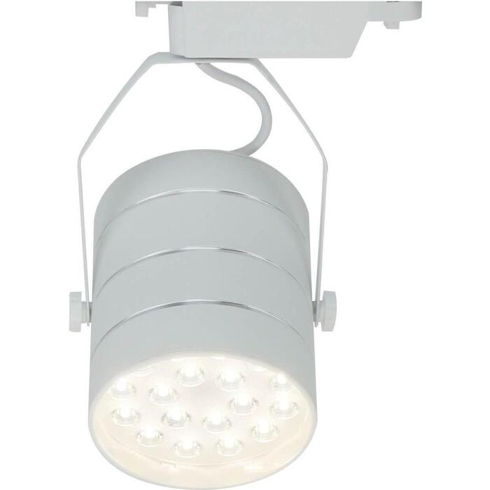 Фото - Трековый светодиодный светильник Arte Lamp A2718PL-1WH трековый светодиодный светильник arte lamp a2718pl 1wh
