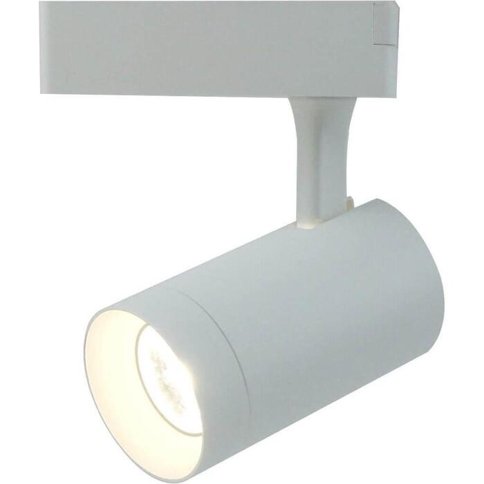 Трековый светодиодный светильник Arte Lamp A1710PL-1WH