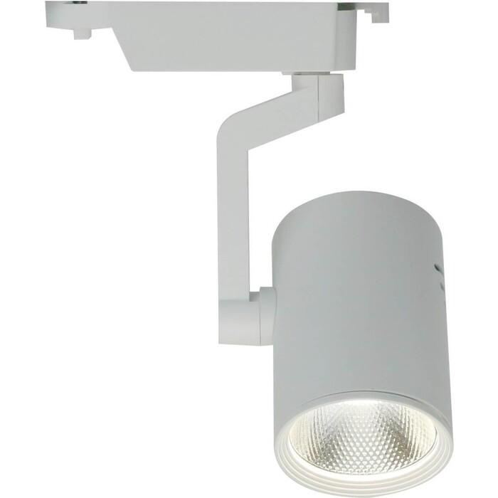 Фото - Трековый светодиодный светильник Arte Lamp A2330PL-1WH трековый светодиодный светильник arte lamp a2718pl 1wh