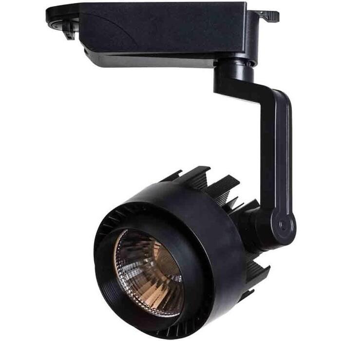 Трековый светодиодный светильник Arte Lamp A1610PL-1BK