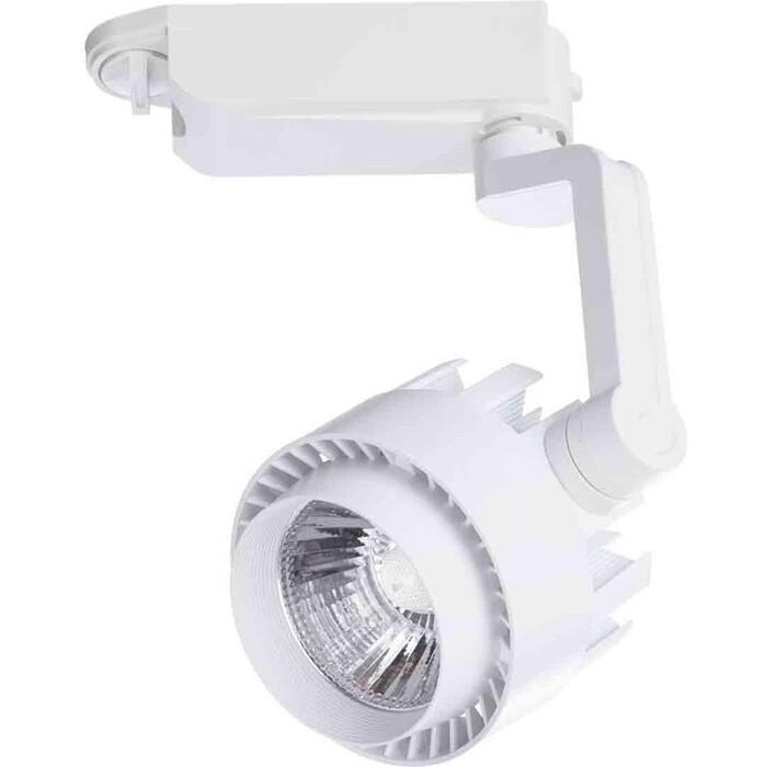 Фото - Трековый светодиодный светильник Arte Lamp A1610PL-1WH трековый светодиодный светильник arte lamp a2718pl 1wh