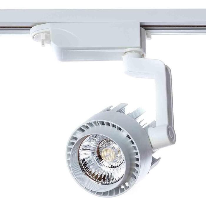 Фото - Трековый светодиодный светильник Arte Lamp A1620PL-1WH трековый светодиодный светильник arte lamp a2718pl 1wh