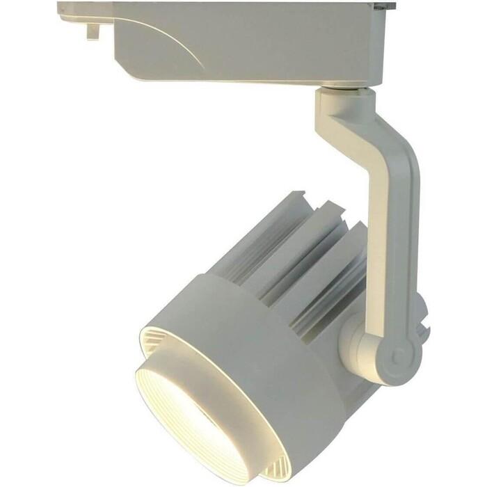Фото - Трековый светодиодный светильник Arte Lamp A1630PL-1WH трековый светодиодный светильник arte lamp a2718pl 1wh
