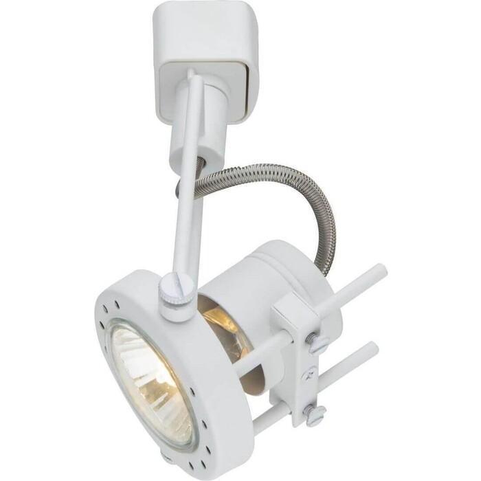 Фото - Трековый светодиодный светильник Arte Lamp A4300PL-1WH трековый светодиодный светильник arte lamp a2718pl 1wh