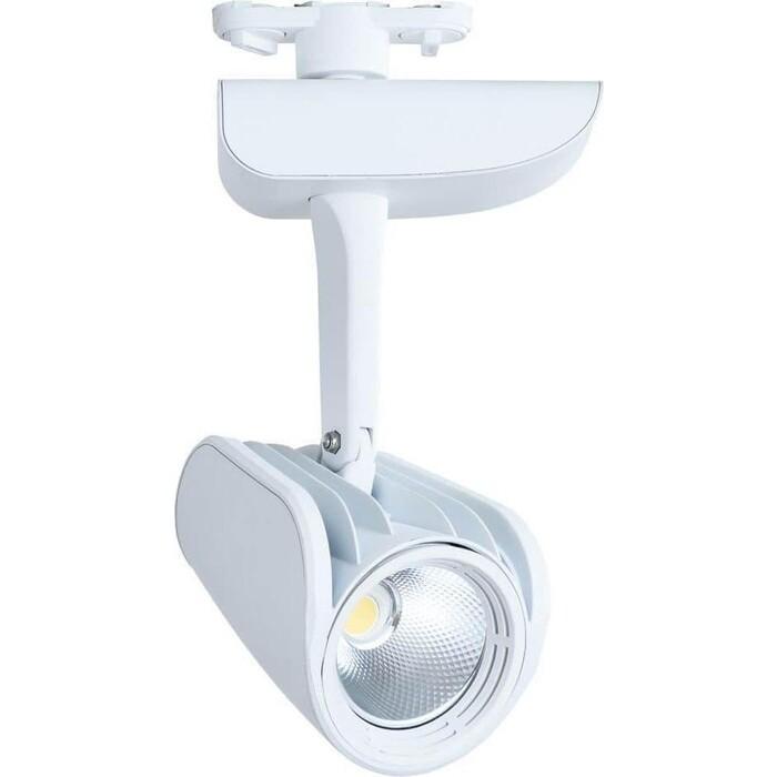 Фото - Трековый светодиодный светильник Arte Lamp A3930PL-1WH трековый светодиодный светильник arte lamp a2718pl 1wh