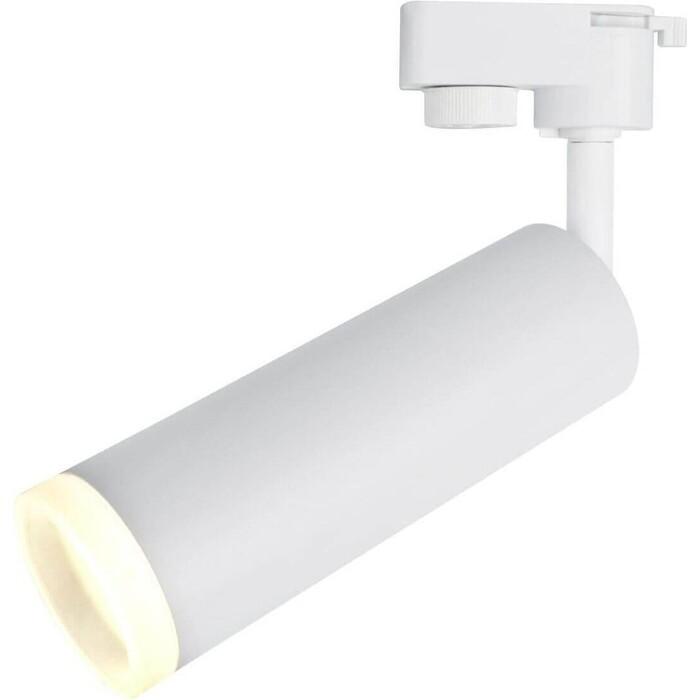 Трековый светодиодный светильник Arte Lamp A6810PL-1WH