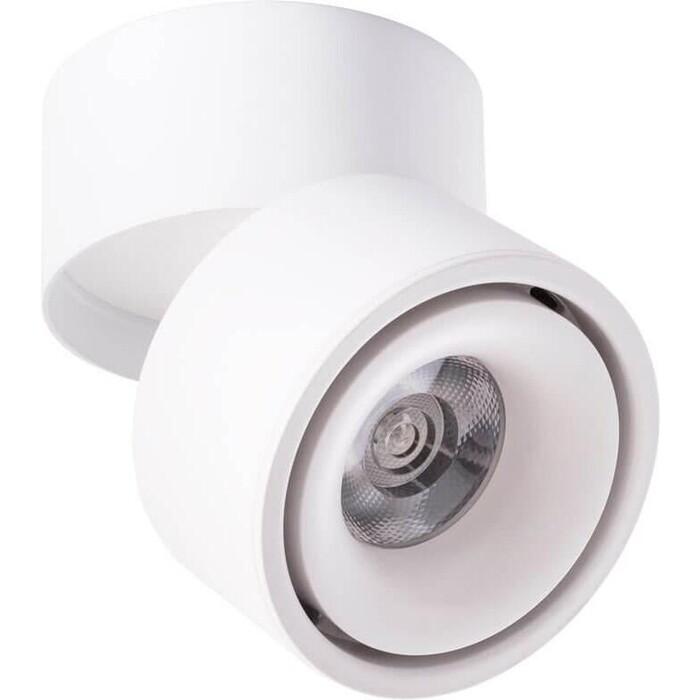 Светодиодный спот Arte Lamp A7715PL-1WH
