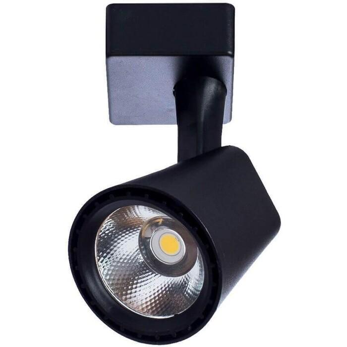 Трековый светодиодный светильник Arte Lamp A1811PL-1BK