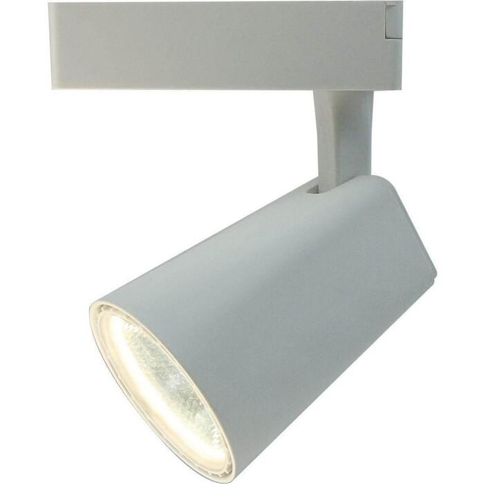 Трековый светодиодный светильник Arte Lamp A1821PL-1WH