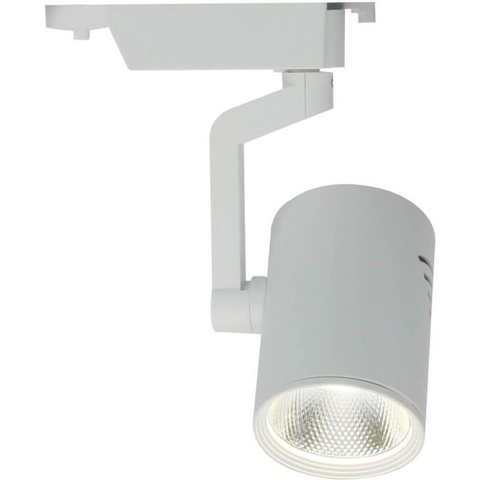 Фото - Трековый светодиодный светильник Arte Lamp A2321PL-1WH трековый светодиодный светильник arte lamp a2718pl 1wh