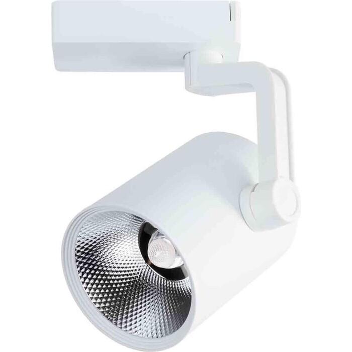 Трековый светодиодный светильник Arte Lamp A2331PL-1WH