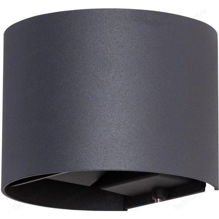Уличный настенный светодиодный светильник Arte Lamp A1415AL-1BK
