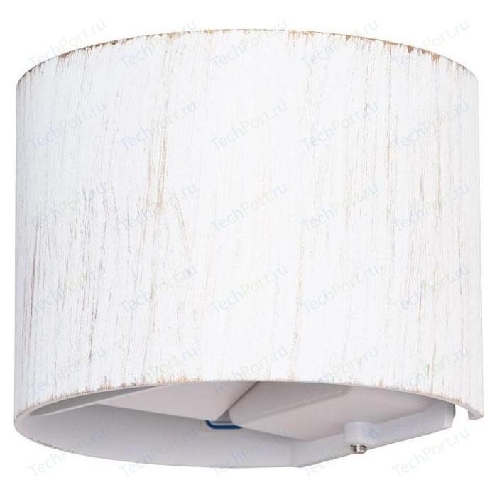 Уличный настенный светодиодный светильник Arte Lamp A1415AL-1WG