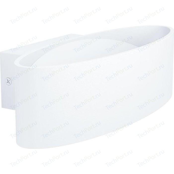 Настенный светодиодный светильник Eglo 98541